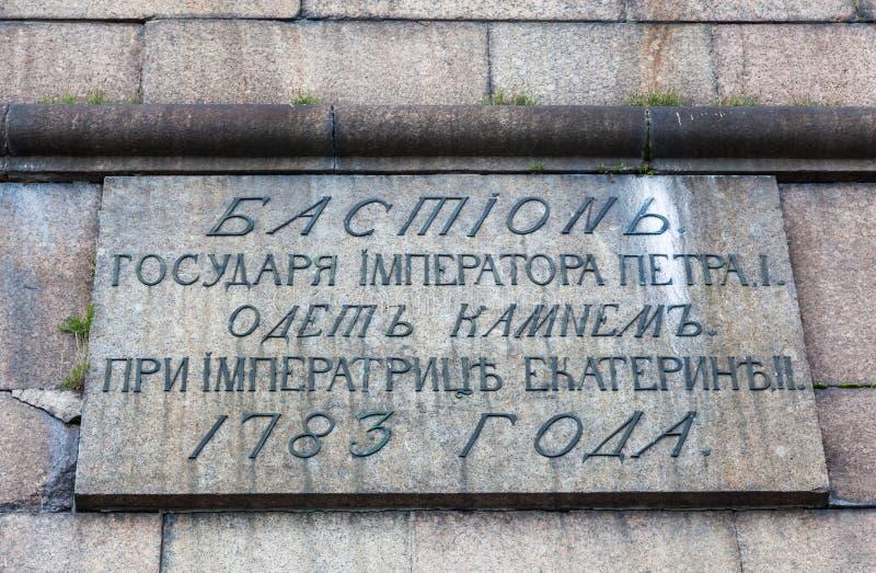 Placa memorable en el bastión de la pared foto de archivo