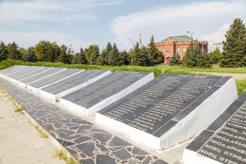 Placas con los nombres de los muertos en la guerra imágenes de archivo libres de regalías
