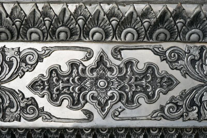 Placas de plata talladas imagen de archivo libre de regalías