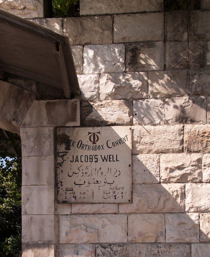 Placca al convento greco ortodosso moderno dell'entrata dentro a Nablu fotografia stock libera da diritti