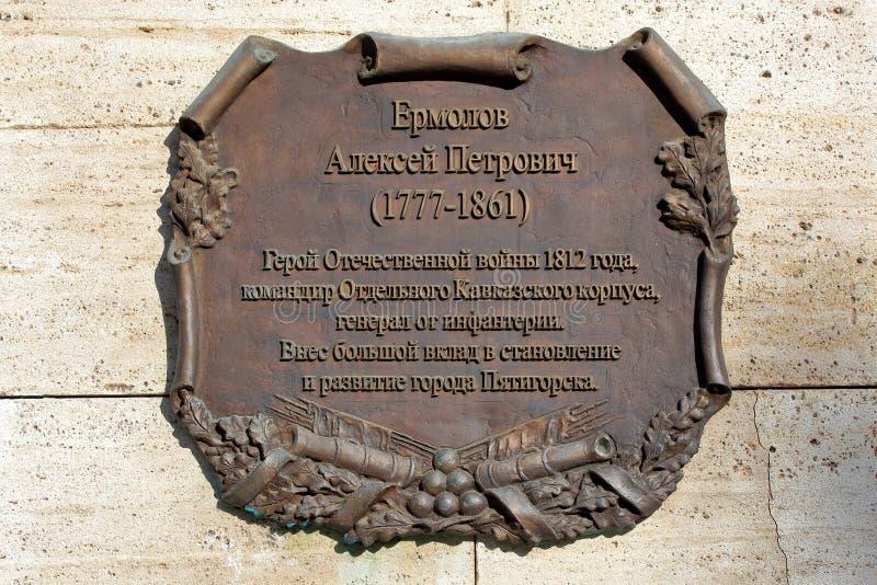 Placca bronzea sul monumento a generale Yermolov immagine stock libera da diritti