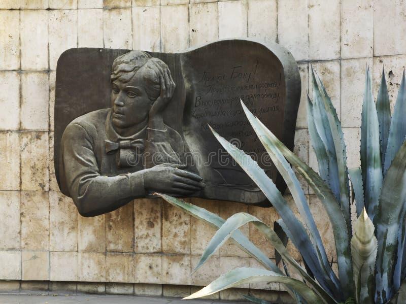 Placca di Sergei Yesenin Memorial in Mardakan l'azerbaijan fotografia stock