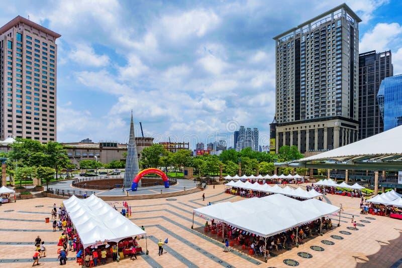 Place de citoyen dans le secteur de Banqiao image libre de droits