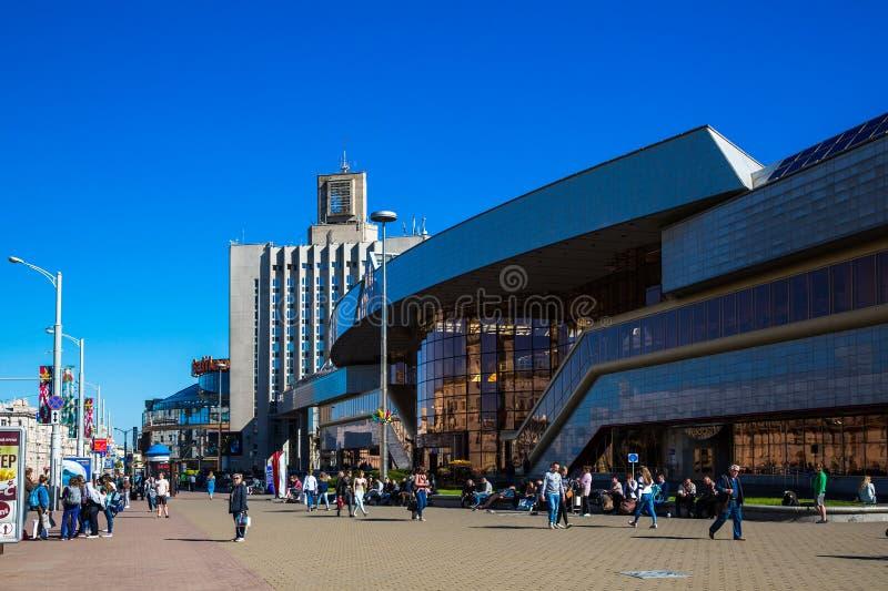 Place de gare ferroviaire, Minsk Belarus photographie stock