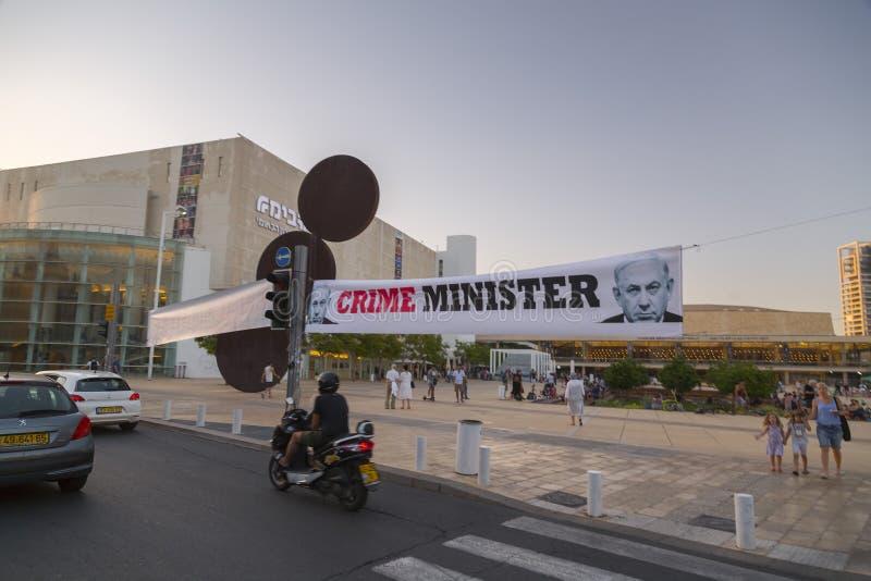 Place de Habima, Tel Aviv photos stock