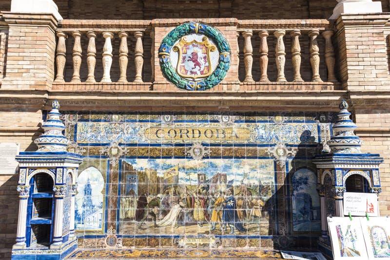 Place de l'Espagne en Séville, Andalousie, Espagne photos stock