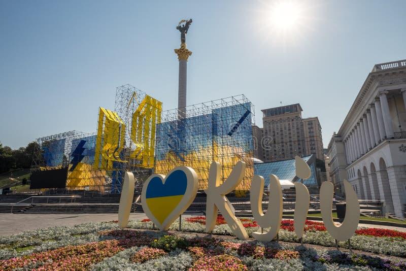 Place de l'indépendance de Kiev photos stock