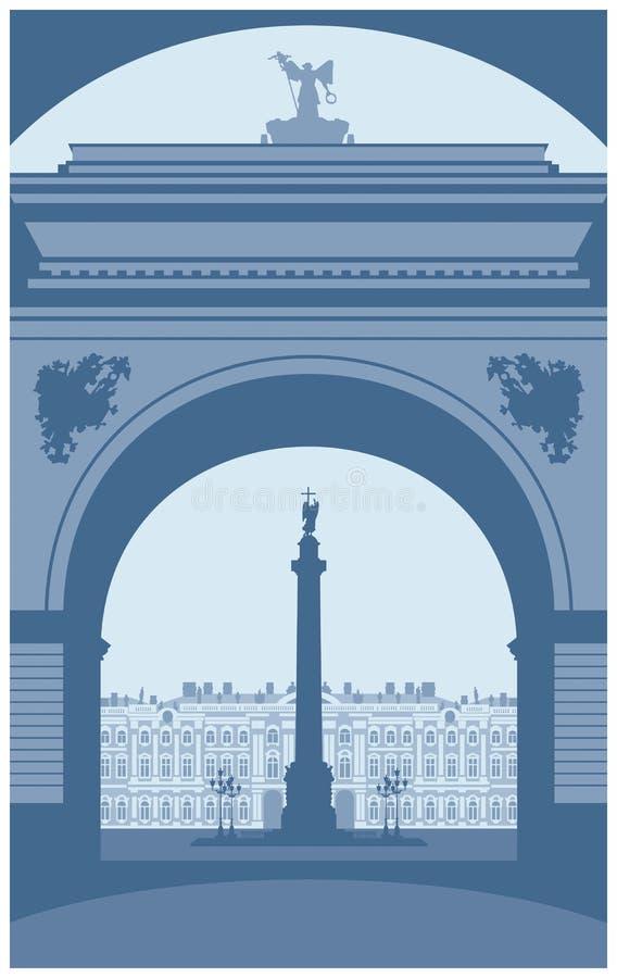 Place de palais de St Petersburg sous la voûte du bâtiment d'état-major illustration stock