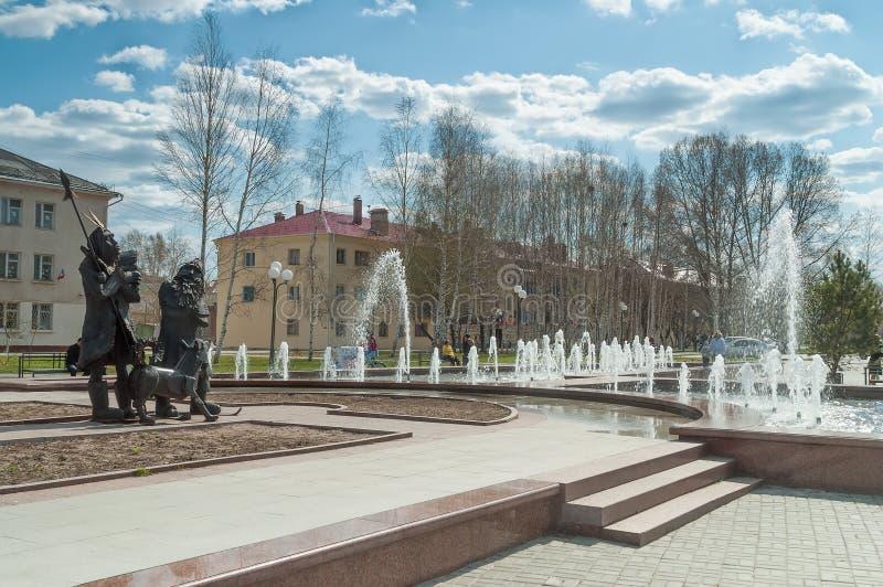 Place de Robinson Crusoe. Tobolsk. photo libre de droits