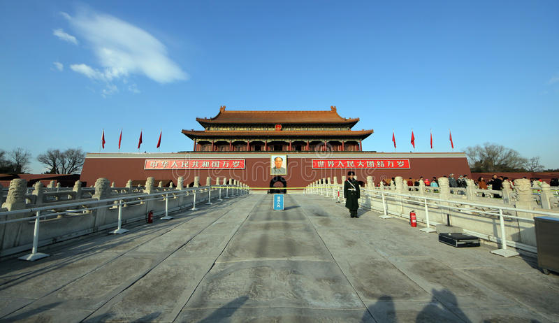 Place Tiananmen de façade, Pékin images libres de droits