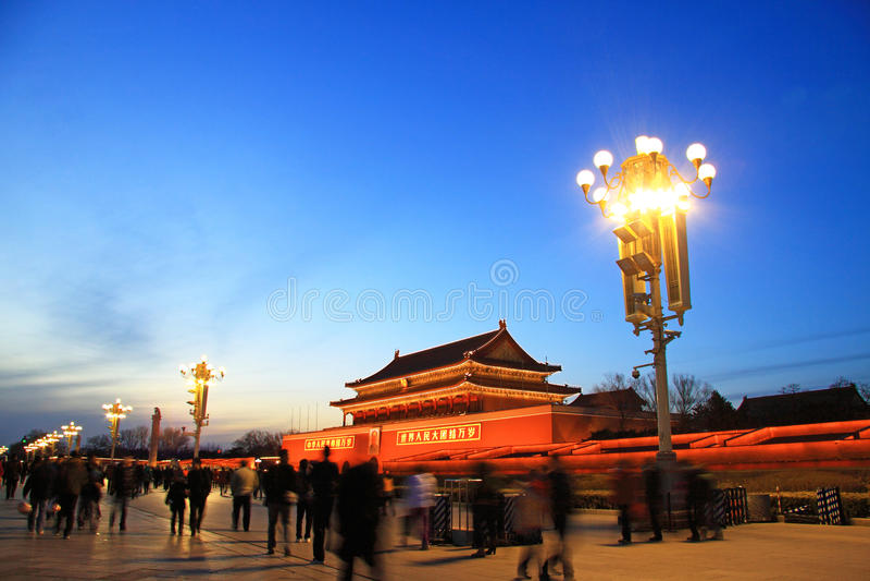 Place Tiananmen la nuit photo libre de droits
