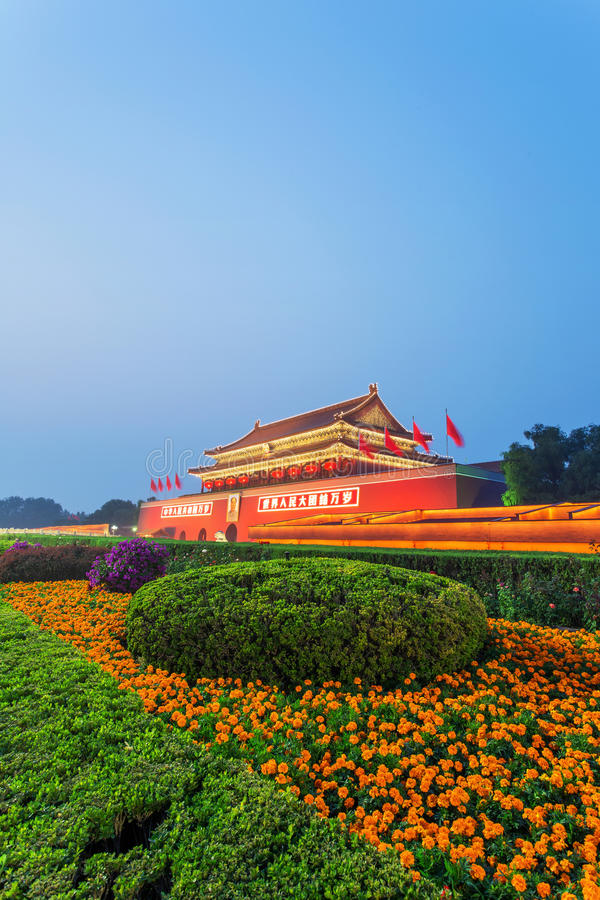 Place Tiananmen la nuit images libres de droits