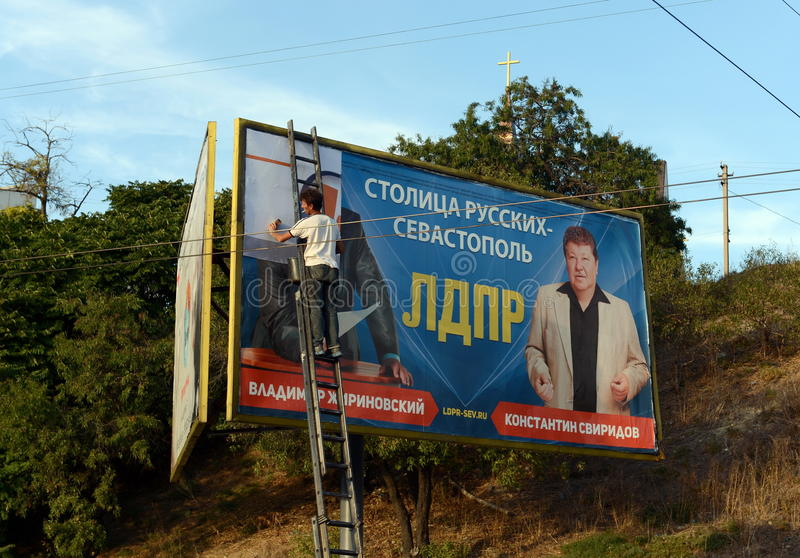 The placement of pre-election campaigning in the city-hero of Sevastopol. SEVASTOPOL, RUSSIA - SEPTEMBER 17, 2014: The placement of pre-election campaigning in stock photo