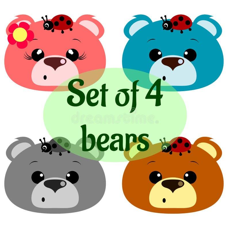 Placez de quatre ours colorés différents avec la coccinelle sur le fond blanc illustration de vecteur