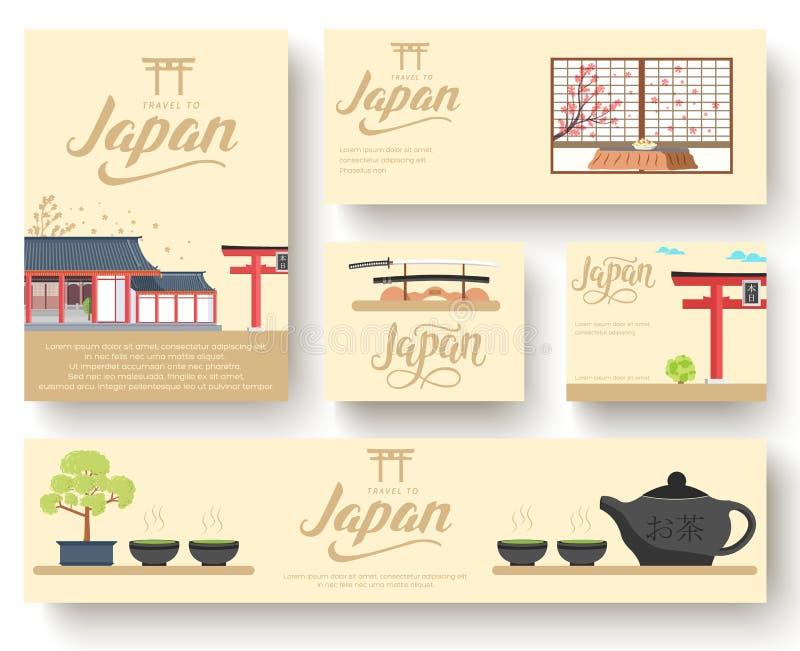 Placez du concept de visite de voyage d'ornement de pays du Japon illustration stock