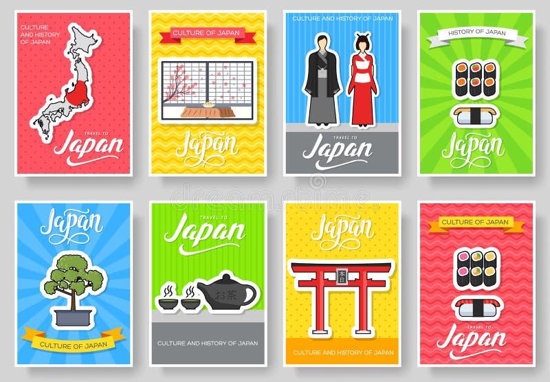 Placez du concept de visite de voyage d'ornement de pays du Japon illustration libre de droits