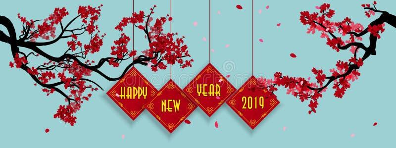 Placez la bonne année 2019 de bannière Nouvelle année de Chienese, année du porc Fond de fleur de cerise illustration libre de droits