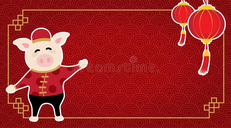 Placez la carte de bande dessinée de graphique de vecteur au sujet du Joyeux Noël et de la bonne année illustration de vecteur