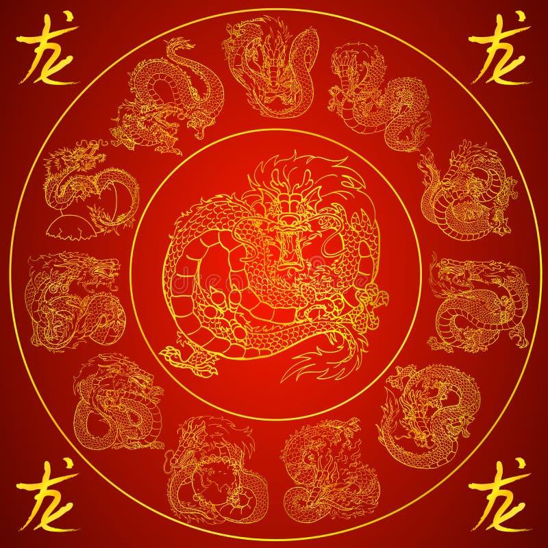 Placez la découpe asiatique d'or de 12 dragons illustration de vecteur