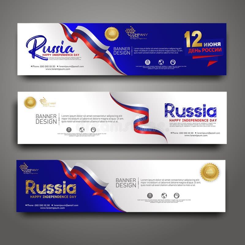 Placez le calibre de conception de banni?re Fond moderne de la Russie de Jour de la D?claration d'Ind?pendance heureux illustration stock