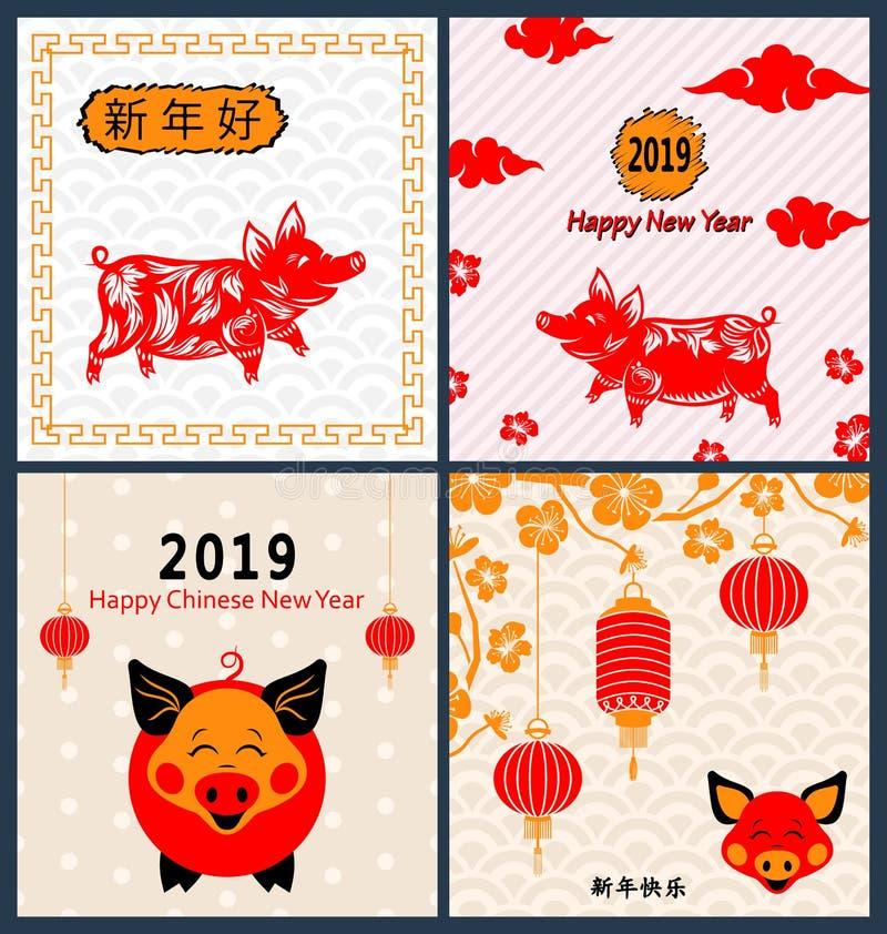 Placez les cartes pendant la nouvelle année chinoise heureuse 2019 avec le zodiaque de porc, fleurissez Sakura, lanternes Caractè illustration de vecteur