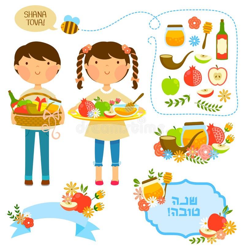 Placez pour Rosh Hashanah illustration stock