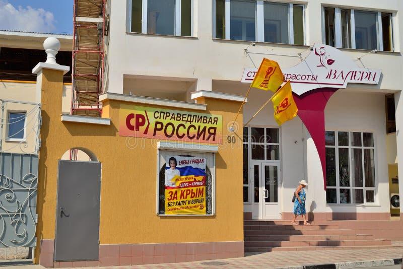 Plakat angemessenes Russland Sudak krim stockfotografie