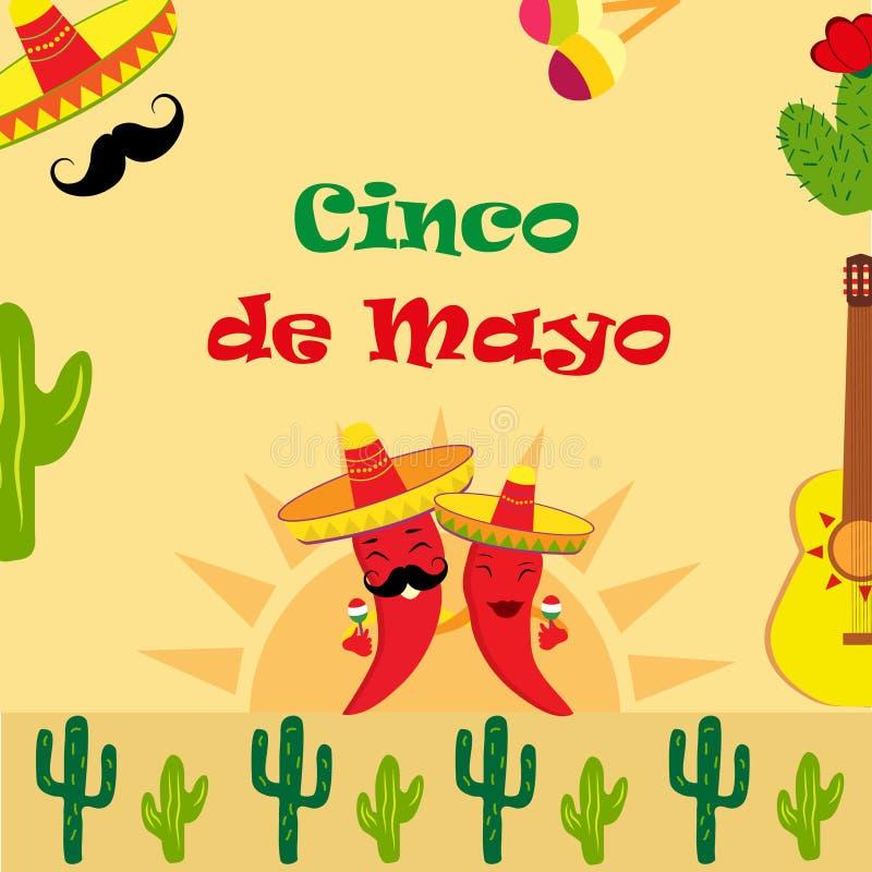 Plakat dla Cinco de Mayo wakacje ilustracji