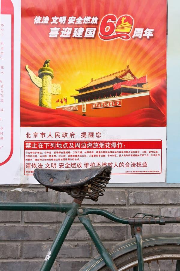Plakat für 60. Jahrestag des PRC, Peking, China lizenzfreie stockfotos