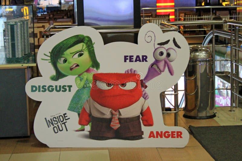 Plakat przy animacja filmem zdjęcia stock