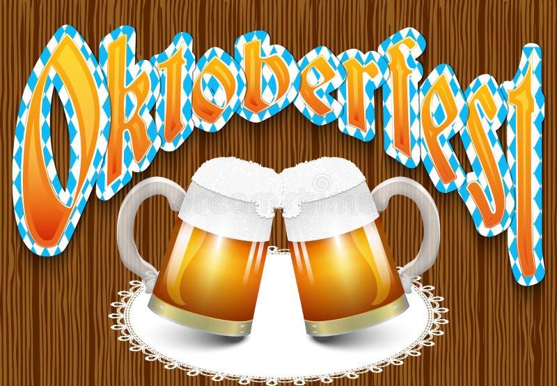 Plakatschablone der Oktoberfest-Bierpartei mit zwei Bechern Bier mit Schaum- und Spitzeserviette auf hölzerner Hintergrundbeschaf vektor abbildung