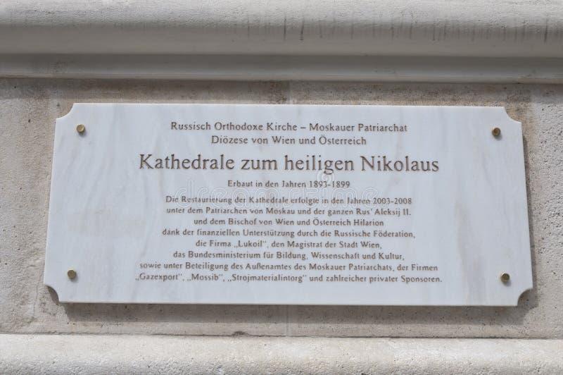 Plakette auf der Fassade der russischen orthodoxen Kathedrale in Wien stockfotografie