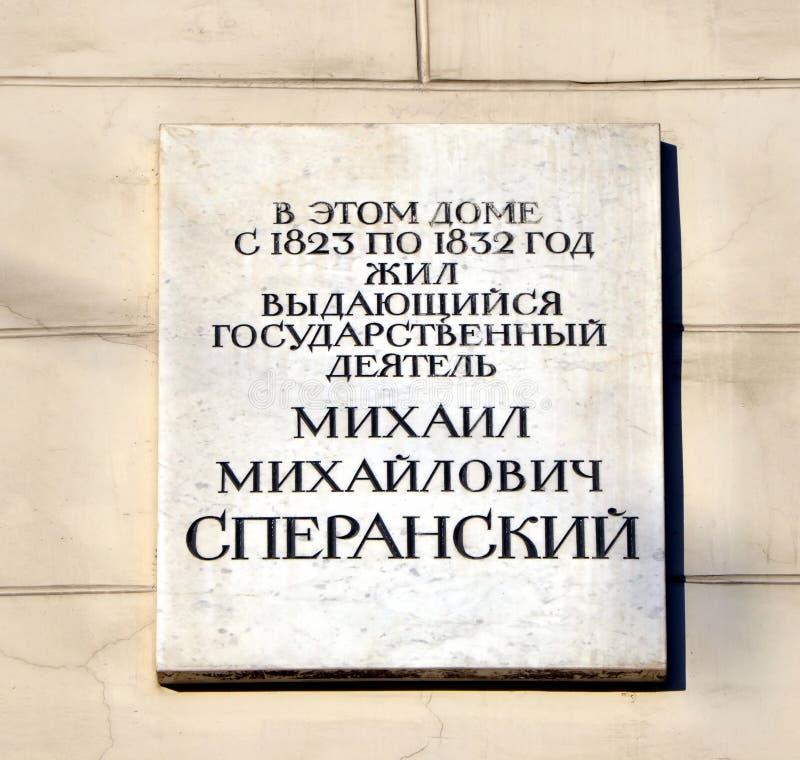 Plakieta dedykująca Mikhail Speransky fotografia stock