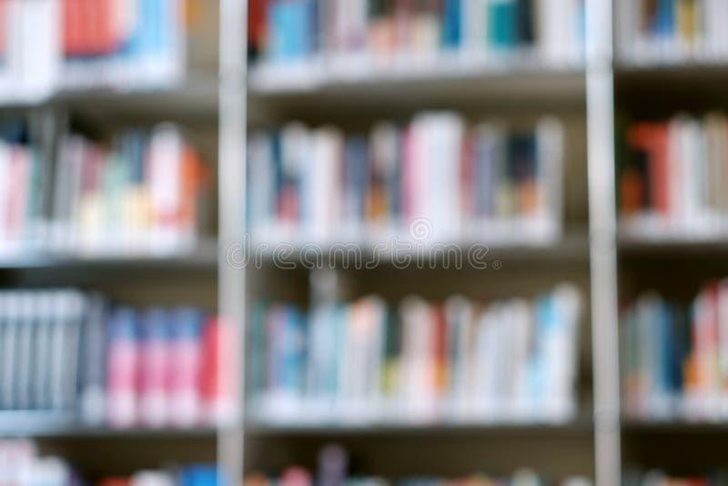 Plama wizerunek p??ka z ksi??kami w bibliotece T?o obraz royalty free