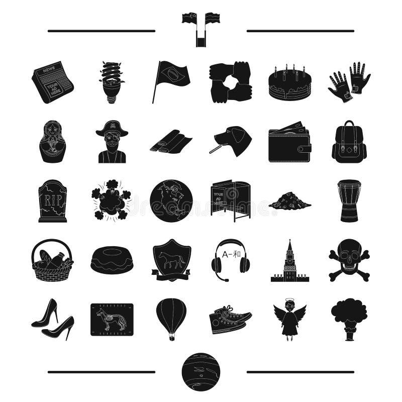 Planète, voyage, course de chevaux et toute autre icône de Web dans le style noir La Russie, icônes d'écologie dans la collection illustration de vecteur