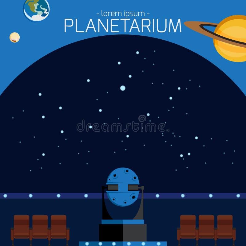 planétarium illustration de vecteur