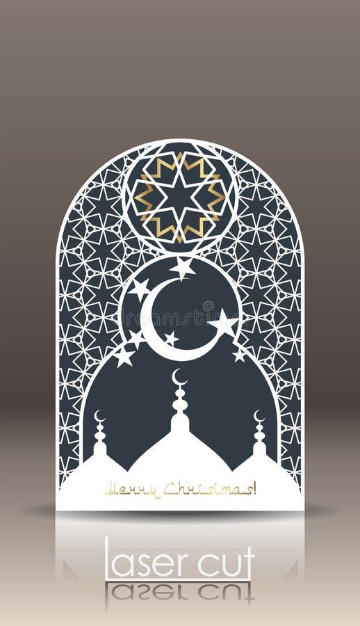 Plan der Postkarte 3d mit islamischem orientalischem Muster für Laser-Ausschnittpapier Indisches Erbe, Arabeske, persisches Motiv vektor abbildung
