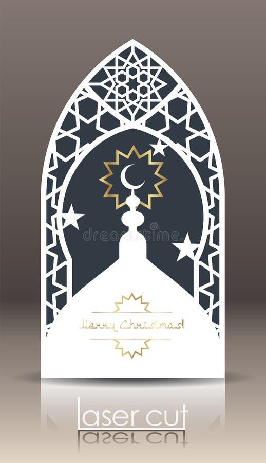 Plan der Postkarte 3d mit islamischem orientalischem Muster für Laser-Ausschnittpapier Indisches Erbe, Arabeske, persisches Motiv stock abbildung