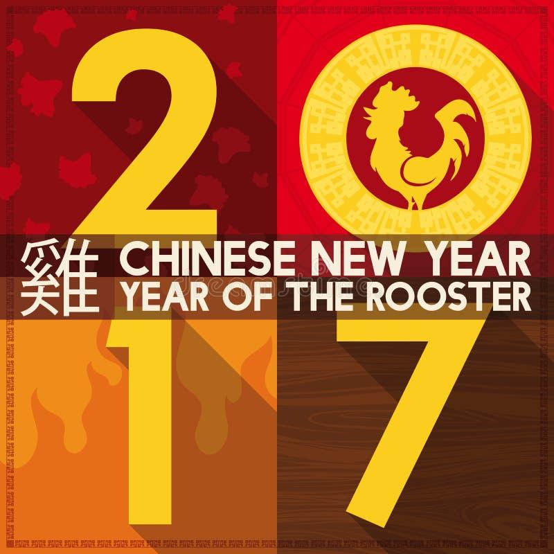 Plan design för kinesiskt nytt år i 2017 med tuppen, vektorillustration vektor illustrationer