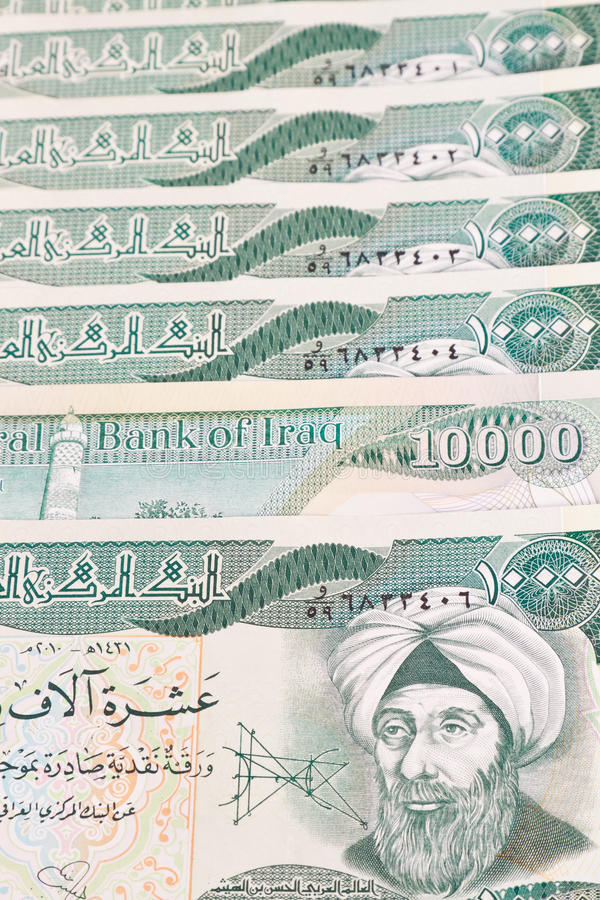Plan rapproché de dinar irakien image stock