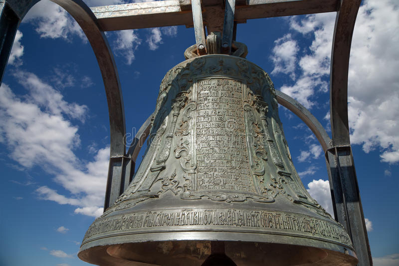 Plan rapproché orthodoxe de cloches image stock