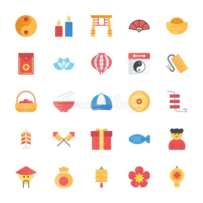 Plan symbolsuppsättning av kinesiska beståndsdelar stock illustrationer