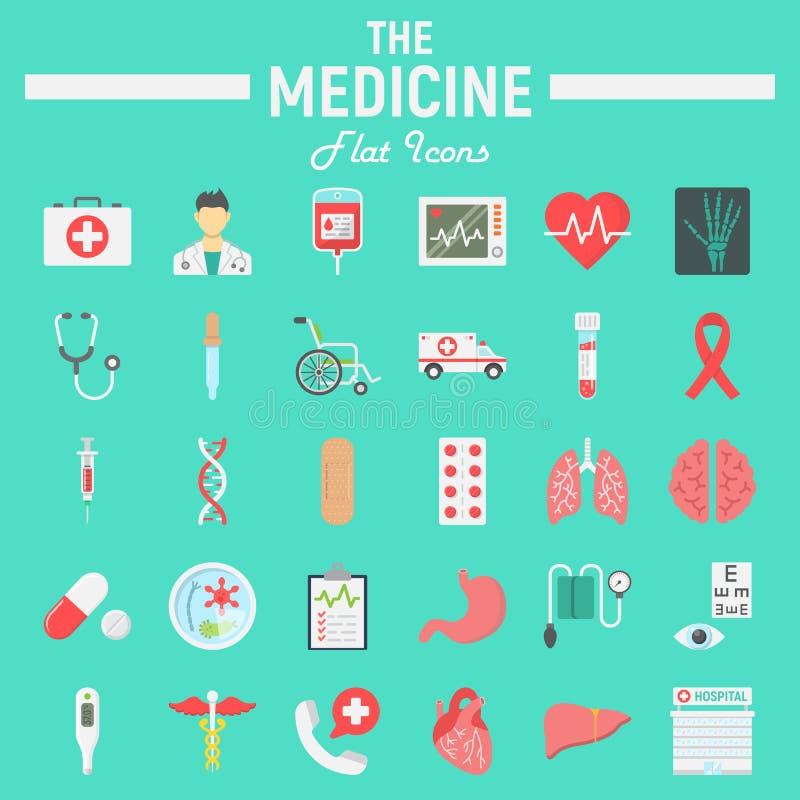 Plan symbolsuppsättning för medicin, medicinsk symbolsamling stock illustrationer
