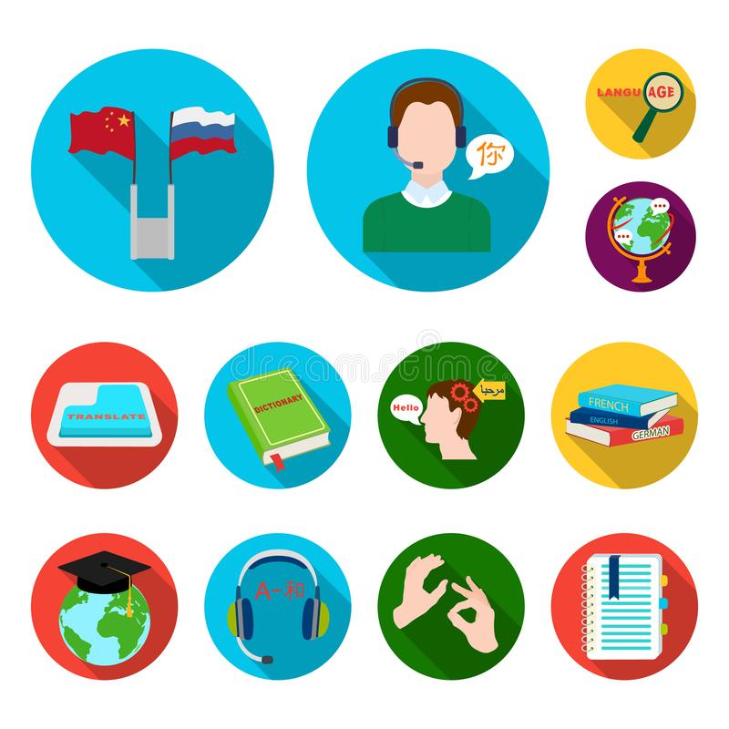 Plana symboler för översättare och för lingvist i uppsättningsamlingen för design Illustration för rengöringsduk för materiel för royaltyfri illustrationer