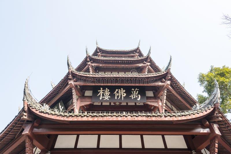 Plancher de Wanfo - architectural traditionnel chinois photo libre de droits