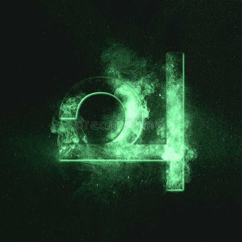 Planet Jupiter Symbol. Jupiter sign. Green symbol. Symbol royalty free illustration
