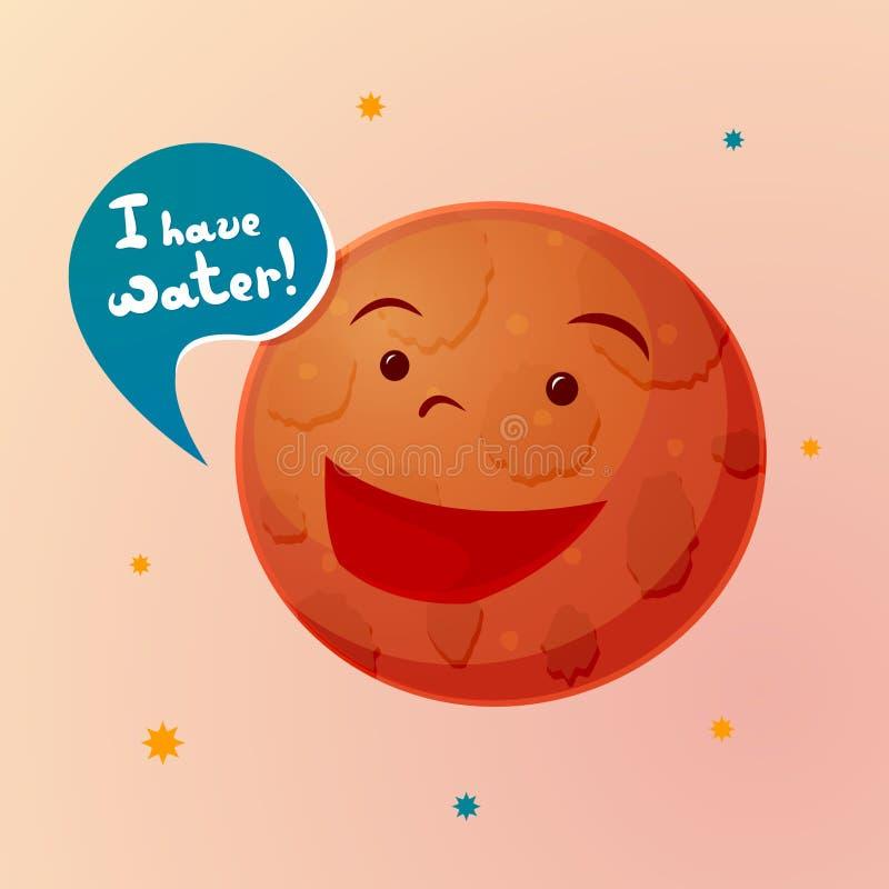 Planet Mars with cartoon face, vector illustration royalty free illustration
