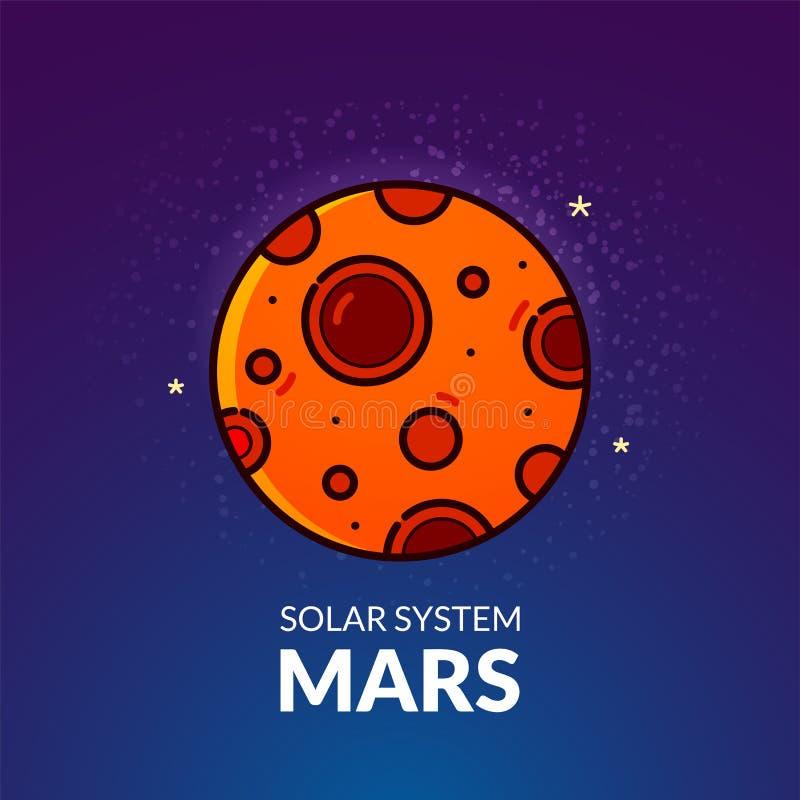 Planet Mars vector illustration vector illustration