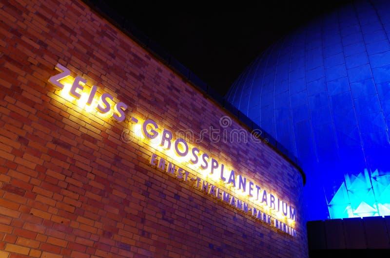 Planetario de Zeiss en Berlín imagen de archivo libre de regalías