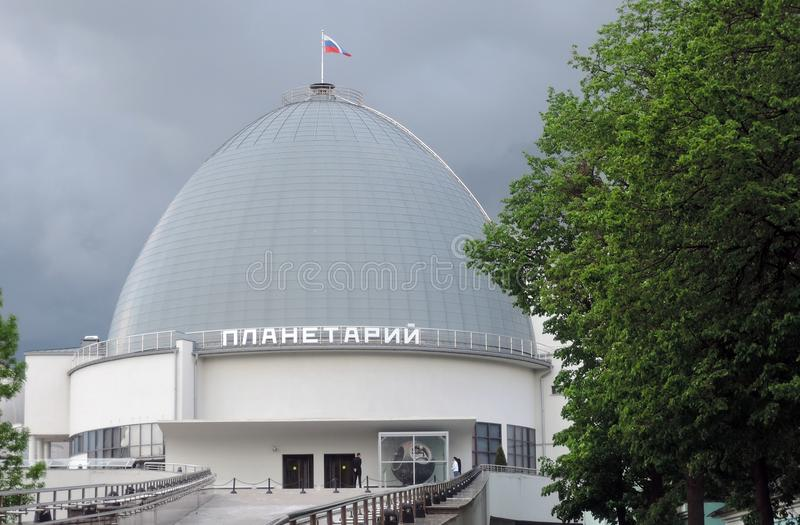 Planetarium museum in Moscow. Popular landmark. stock image